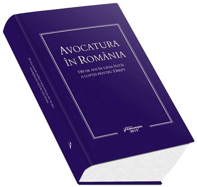 Avocatura in Romania