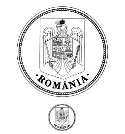 Noul sigiliu al României